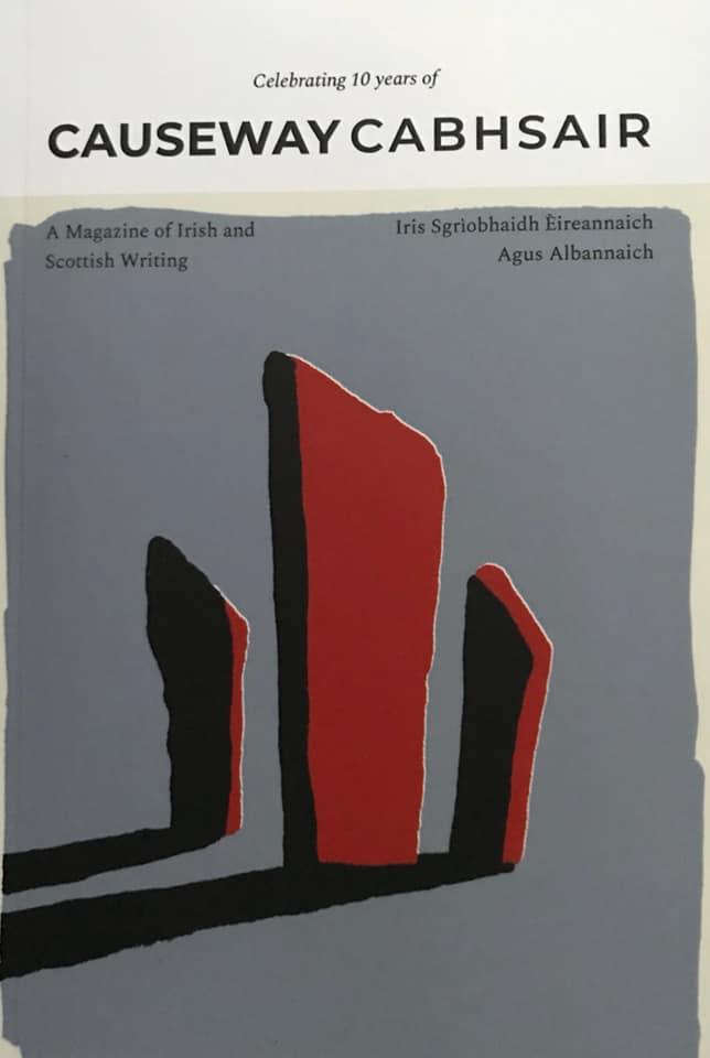cuaseway cover